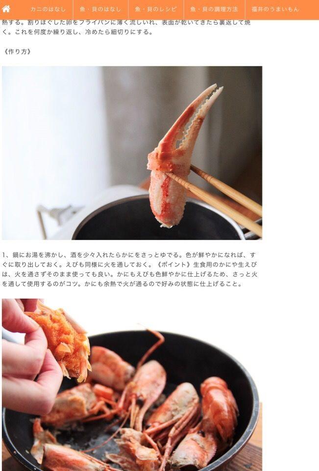 かにとえびの海鮮冷やし中華 ~こくたっぷりのかにの身入り特製ごまだれ~ 越前かに問屋ますよね レシピ 楽天 レシピ