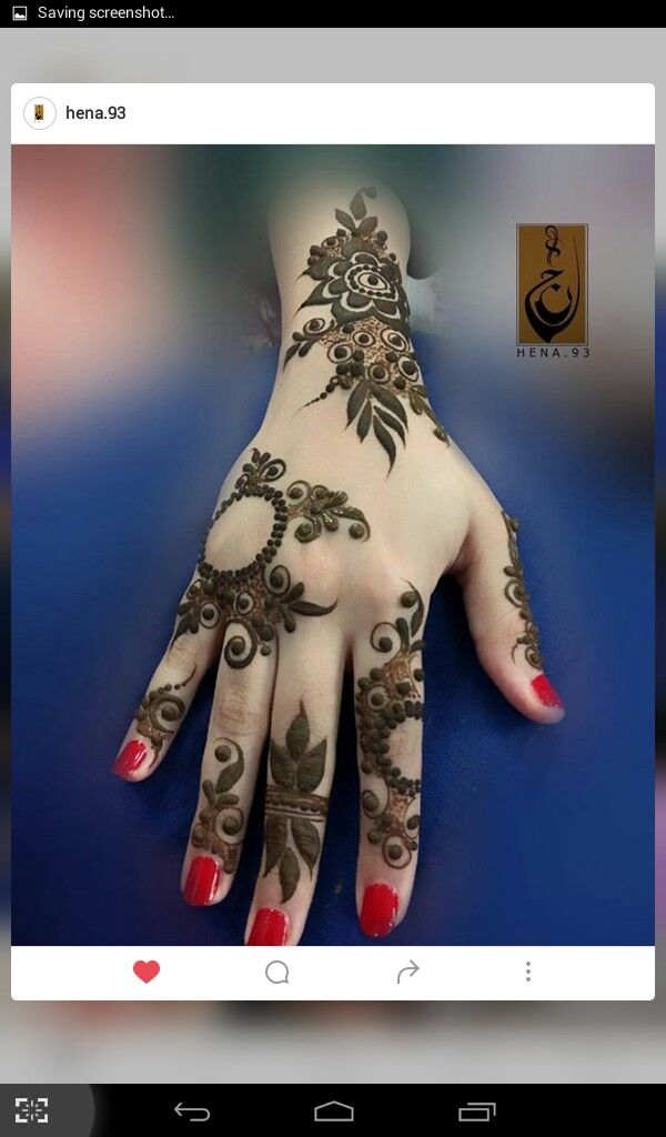 Is Henna Tattoo Haram: 873 Best Khaleeji Henna Designs Images On Pinterest