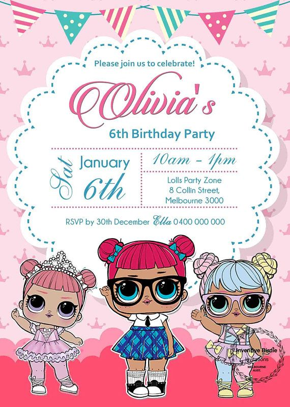 Lol SURPRISE Invitation LOL Surprise Doll Party Invite Birthday Get FREE Thank You Tag Or Card
