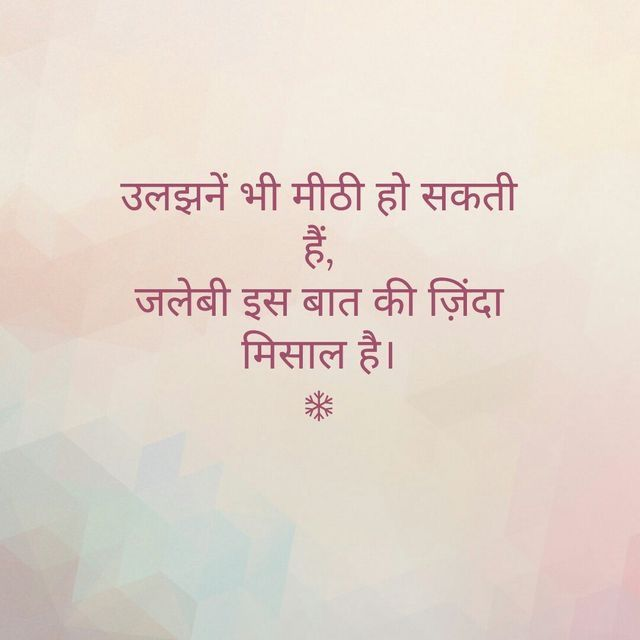 Life And Death Quotes In Hindi: Best 25+ Hindi Love Quotes Ideas On Pinterest