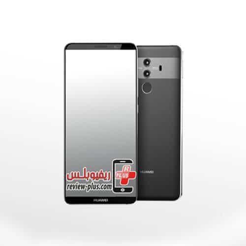 اليكم سعر ومواصفات هاتف هواوى ميت 10 برو Huawei Mate 10 Pro تقدم لكم شركة هواوى مجموعة ميزات جعلتها تتفوق على هاتف ايفون اكس وهاتف ن Huawei Mate Huawei Phone