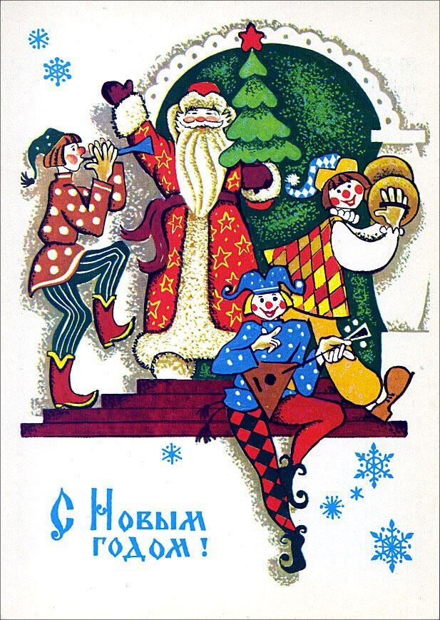 Художник М.Папулин, 1981 г., Мин.связи СССР