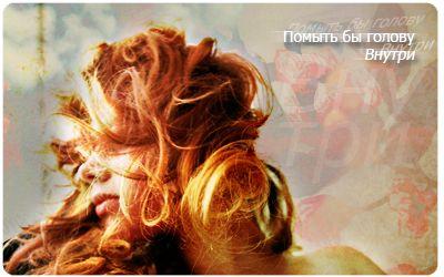 #красивое #цитаты #голова #цветы #venena