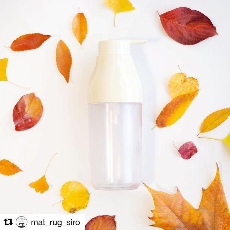 #Repost @mat_rug_siro (@get_repost)   #秋色のある暮らし  こんにちは #マットラグ の中塚です 秋色のある暮らしいかがですか 週末はぐっと気温が下がる予報 紅葉も進み短い秋を もっと楽しみたいですね . .  PLYS base ディスペンサー リキッドタイプ 詳細はTOPページもしくはこちらから @mat_rug_siro  . . #mat_and_rugfactory #マットラグ #くらしにプラス #オカ株式会社 #北欧インテリア #ホワイトインテリア #ホワイト #白が好き #北欧インテリア #北欧風インテリア #ナチュラルインテリア #ディスペンサー #シャンプーボトル #詰め替えボトル #PLYS #PLYS事業部 #プリス #紅葉 #シャンプー #リンス #バスタイム #バスルーム #お風呂 #お風呂場 #リラックス #半身浴