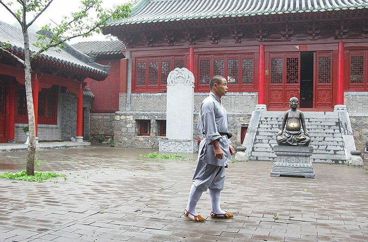 Create A Shaolin Temple In Your Home