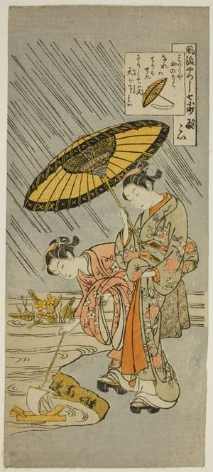 "Praying for Rain (Amagoi) 雨ごい小町 from the series The Seven Fashionable Aspects of Komachi (Furyu yatsushi nana Komachi) by Suzuki Harunobu (鈴木春信  1724-1770), early 1760s. Ono no Komachi (c.825–c.900) was a famous & beautiful poet. In this legend she ends a drought by offering the following poem as a prayer for rain: ""It is only reasonable since this is the Land of the Rising Sun for the sun to shine. Nevertheless it is also called ama-ga-shita."" (both 天 [heaven] and 雨 [rain] read ame/ama)…"