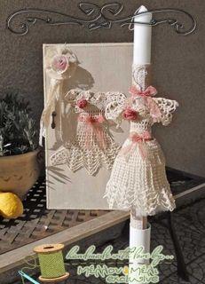 """Set """"Crochet Dress"""""""