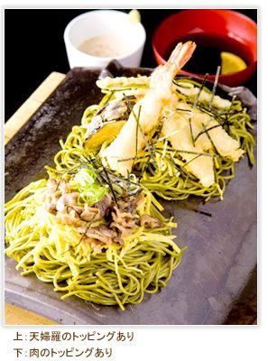 瓦ソバ PIN (伏見/そば) 名古屋で食べられる♪ 日本中の瓦そば