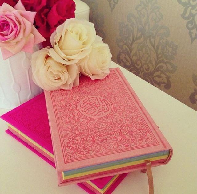 My Qur'an.     ~Amatullah♥