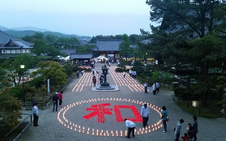 The kanji 'wa' meaning harmony laid out in candles at Eifuku-ji temple in the small town of Taishi south east Osaka Prefecture.  Eifuku-ji is one of the most historically important temples in Japan but is comparatively unknown.  The reason for its significance lies in the fact that it holds the final resting place of Shotoku Taishi the semi-legendary prince and regent to Empress Suiko during the Asuka Period who worked tirelessly to allow Buddhism to take root in Japan.  His is a long tale…