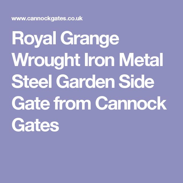 Royal Grange Wrought Iron Metal Steel Garden Side Gate from Cannock Gates