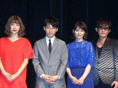 仲里依紗、星野源、石田ゆり子、スガシカオらが登壇 - Yahoo!ニュース(東京ウォーカー)