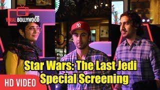 Ranbir Kapoor Kiran Rao And Ayan Mukerji At Star Wars: The Last Jedi Special Screening | lodynt.com |لودي نت فيديو شير