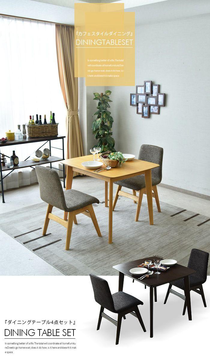 【uky-866】ダイニングテーブルセット 幅90 3点セット 木製。【送料無料】ダイニングテーブルセット 幅90 3点セット 木製 オーク 2人掛け 2人用 カフェスタイル 北欧 おしゃれ 無垢椅子 ダイニングチェアー 食卓セット