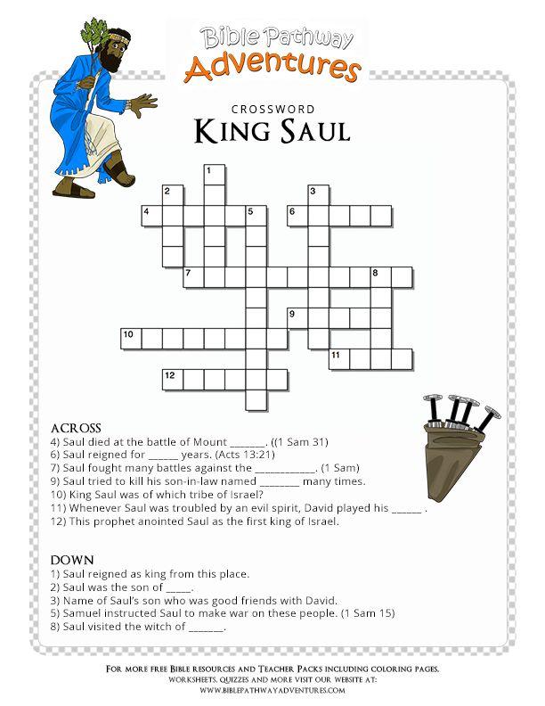 Bible Crossword Puzzle King Saul