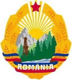 Crest People's Republic Of Romania