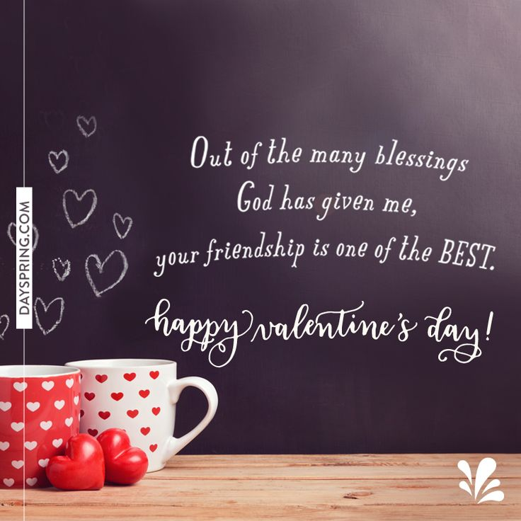 Friend Valentines Quotes: Happy Valentine's Day Friend