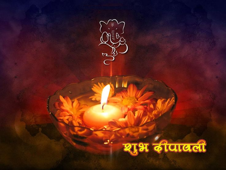 Diwali or Deepavali is one of the most Famous and Biggest Festivals of India. De… 8ae77dd4209663950a1fc700040398fe  diwali quotes hindi quotes
