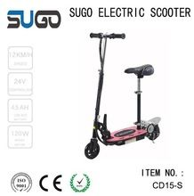 [Outdoor Sports] Folding cheap electric scooter with seat for children