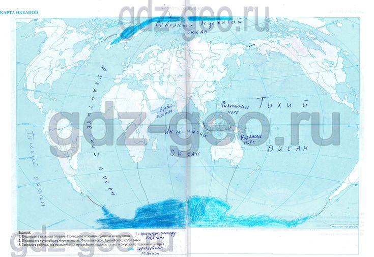 Контурная карта 6 класс путешествия и открытия ответы