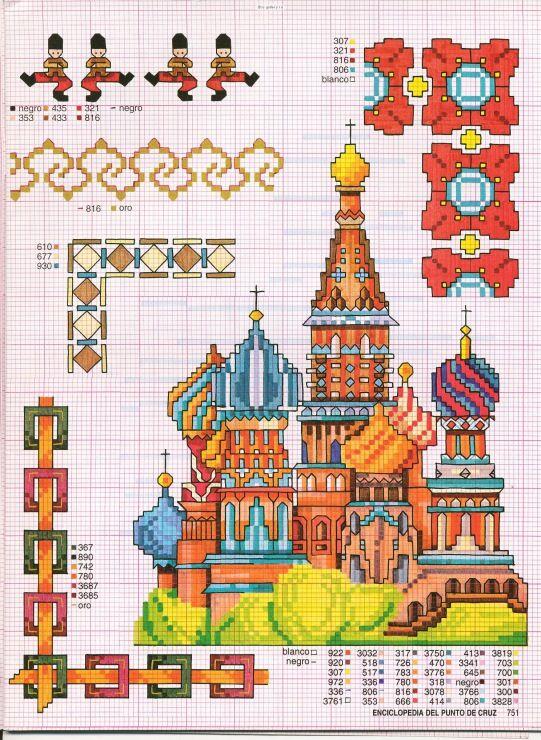Вышивка бесплатно в москве