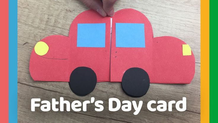 Father's day DIY Gift - EASY CARD to do with kids