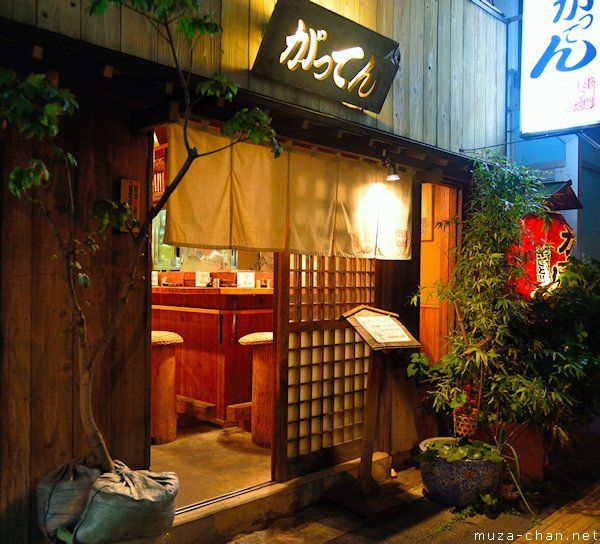 Traditional restaurant in Asakusa, Tokyo