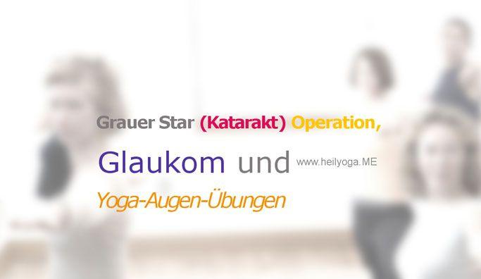 Katarakt – Grauer-Star-Operation und Yoga-Augen-Übungen FRAGE Ich hatte eine Grauer-Star-Operation. Meine beiden Augen wurden operiert (Katarakt OP) nach sehr hoher Myopie. Nun trage ich eine Gleitsichtbrille und komme ganz gut damit zurecht. Ich… Tags: HeilyogaPosting