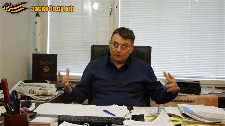 Евгений ФЁДОРОВ - видеозапись от 07.04.17 (ВЕСТИ с ФРОНТА)