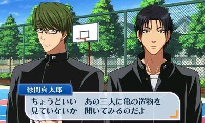 [3 DS games and sale] games official website, 3 DS KIZUNA Kuroko's basketball future hidden scenario ' lucky items not!? ' The special public emergence command! http://kuroko.bngames.net/ (Red) #kurobas #midorima