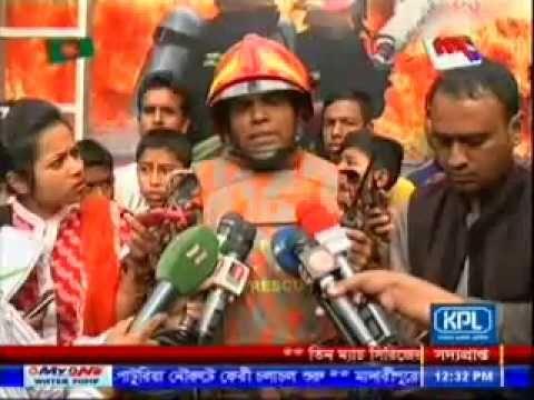Live BD News Paper TV Bangla 26 December 2016 Bangladesh TV News