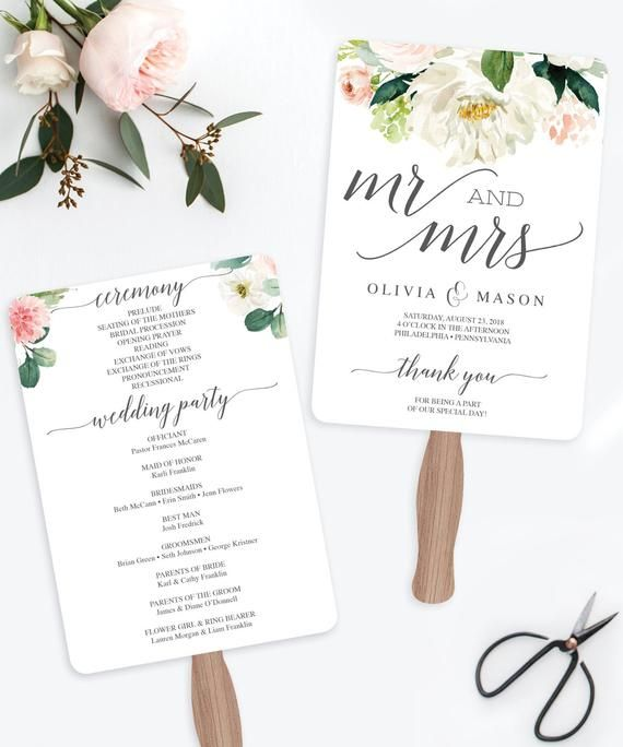 Floral Wedding Program Fan Printable Program Fan Template Wedding Program Ideas Program Fans Floral Wedding Programs Wedding Fans Wedding Program Fans