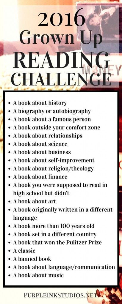 Challenge yourself next year to read differently than you did this year. Your creativity & intellect will thank you ;).