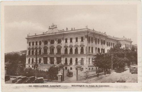 Διοικ. 1930
