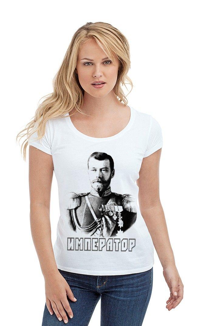 Футболка ИМПЕРАТОР. Женские футболки прикольные с надписями и принтами.