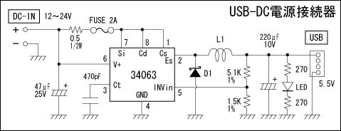 5V USB Car Charger Circuit with MC34063 Stepdown DC DC