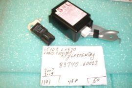 Used Auto Parts You Need: Lexus LX570 land Cruiser - Keyless Entry - 89740-6...