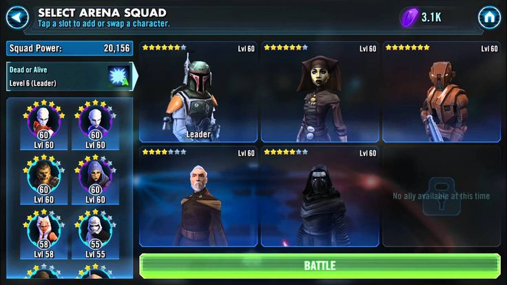 This is our recommended list of the best characters and teams in Star Wars: Galaxy of Heroes. Some of them are good for the Arena and some of them are very strong for PvE and some are really good f…