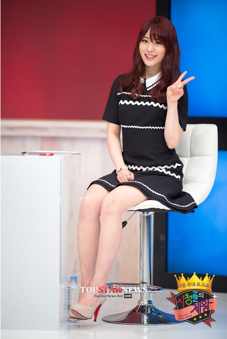 11 Best Images About Kara Young Ji On Pinterest