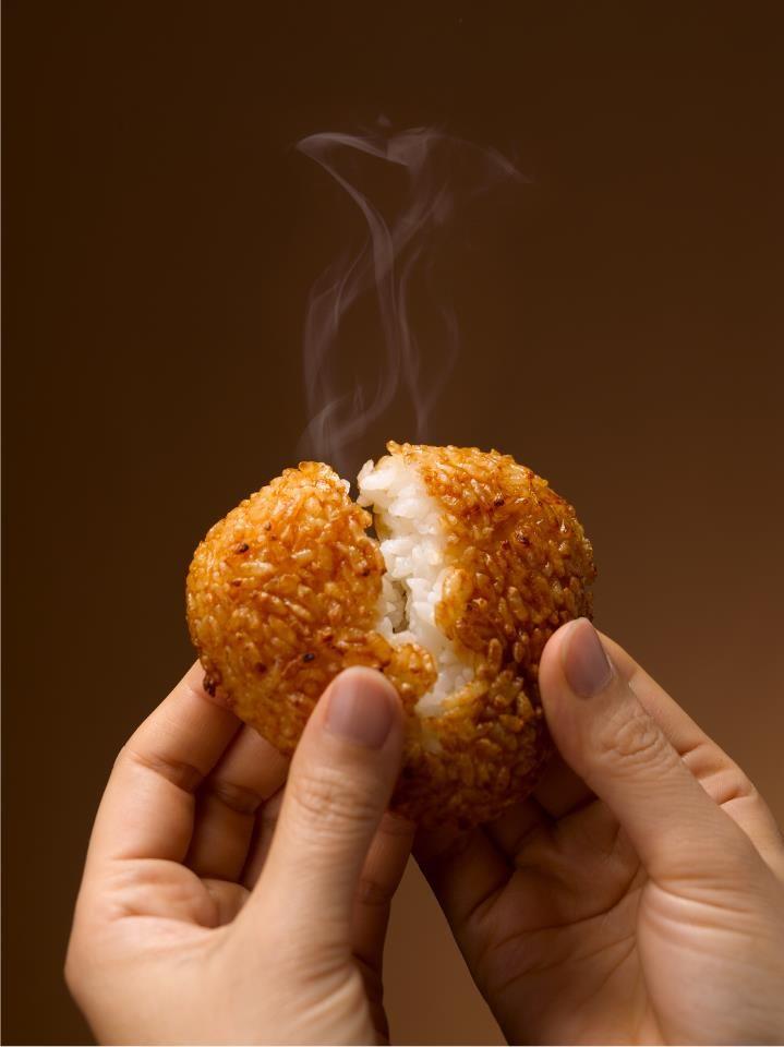 Yaki Onigiri, Japanese Grilled Rice Ball