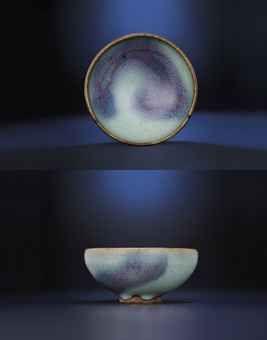 A PURPLE-SPLASHED JUN-GLAZED 'BUBBLE' BOWL Song-Yuan Dynasty (960-1368)