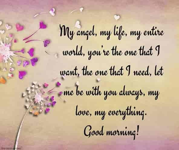 Romantic Good Morning Messages To My Love Best Collection Romantic Good Morning Messages Love Good Morning Quotes Good Morning Love Messages