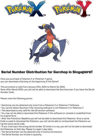 List of American region serial code event Pokémon distributions in Generation VI - Bulbapedia, the community-driven Pokémon encyclopedia