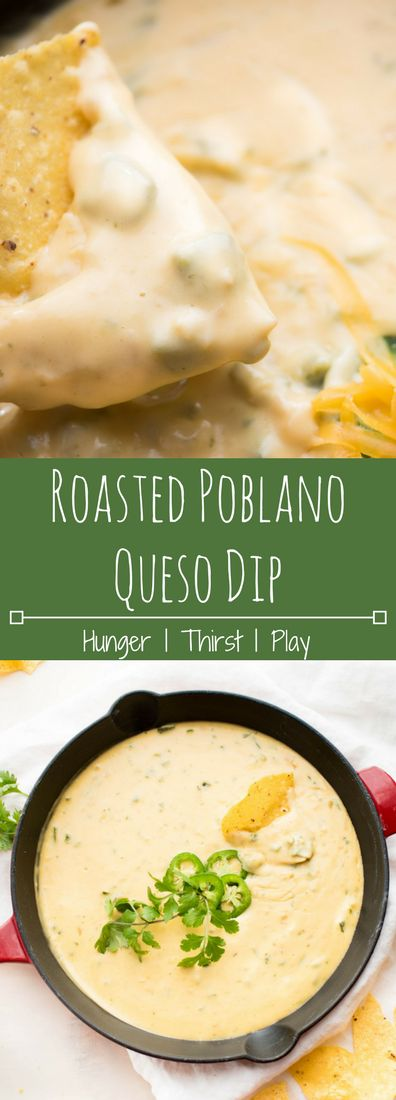 Smoky poblano peppers are roasted and chopped adding just the right amount of heat and pepper flavor in this fire roasted poblano queso dip.  Perfect appetizer for parties or taco night!