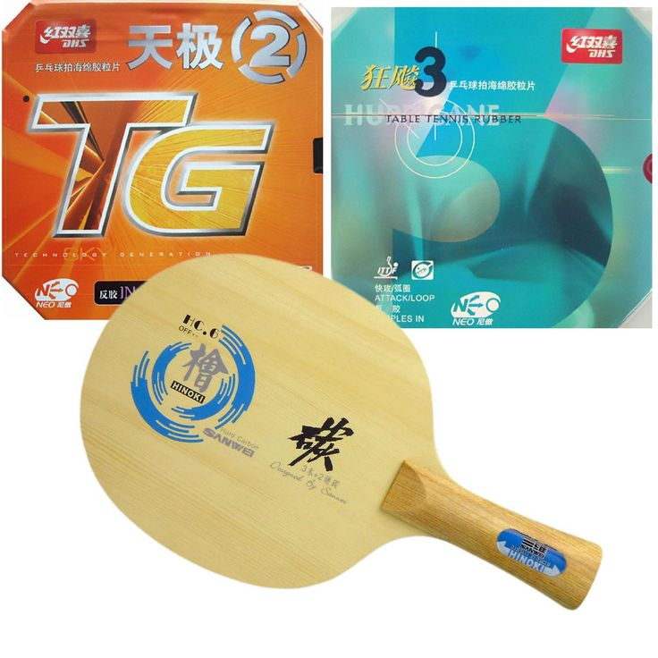 Pro Table Tennis PingPong Combo Paddle Racket Sanwei HC.6 + DHS NEO Hurricane3 and NEO TG2 shakehand Long Handle FL #Affiliate