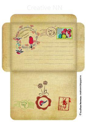 Скрапбукинг конверты винтажные новогодние в русском стиле.