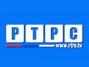 Watch RTRS TV Live TV from Bosnia & Herzegovina | Free Watch TV