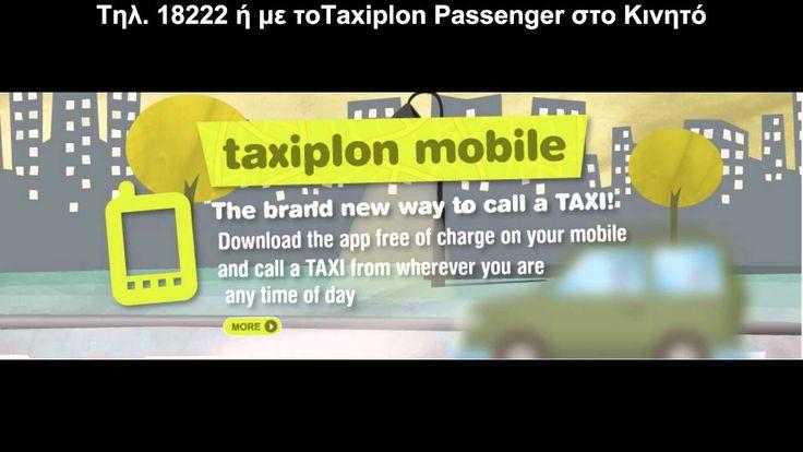 Ταξι Ταυρου Τηλ 18222 Taxiplon