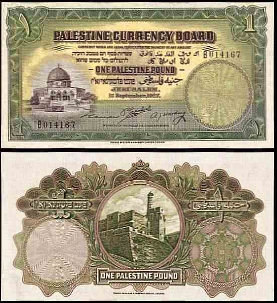 "British Mandate Issues 1927-1946. Used in Israel from 14 May 1948 to August 1948. Than was replaced by the Anglo Palestine Bank banknotes that arrived and approved to circulation on 18 August 1948. During British mandate were used in Jordan, Gaza and Palestine (א""י) - Land of Israel marked in brackets on the banknotes"