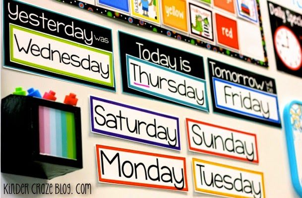Get Ready for School with Freebielicious and Educents - Kinder Craze: A Kindergarten Teaching Blog